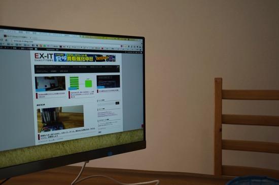 Blog Access