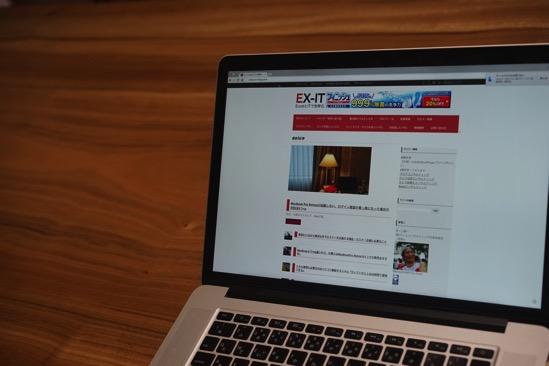 WordPressブログ「EX-IT」のウィジェット・記事ページの作り方
