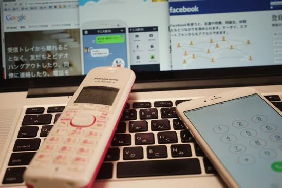 その反応、速すぎませんか?メール、Facebook、LINE、コメントに時間を奪われないように