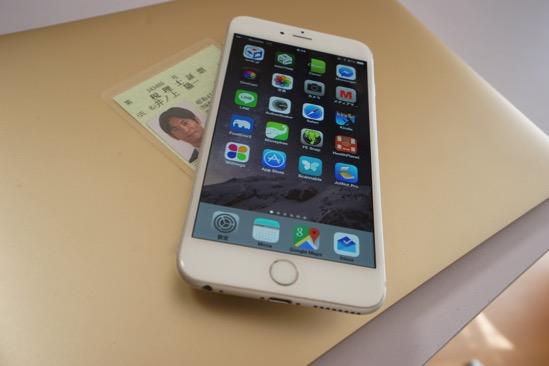 税理士業務でのiPhone活用事例13+1(電卓)