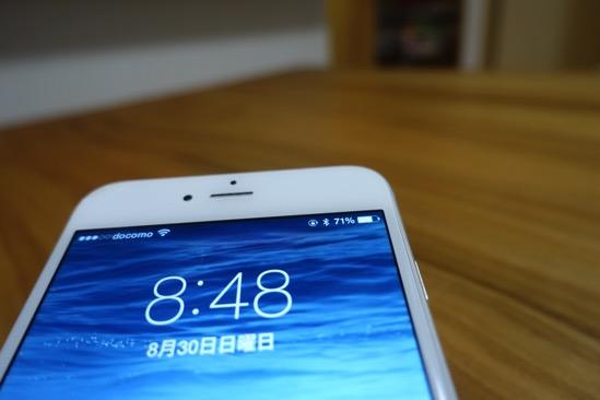 iPhoneで時間をうまく使う秘訣・時間を無駄にしない秘訣