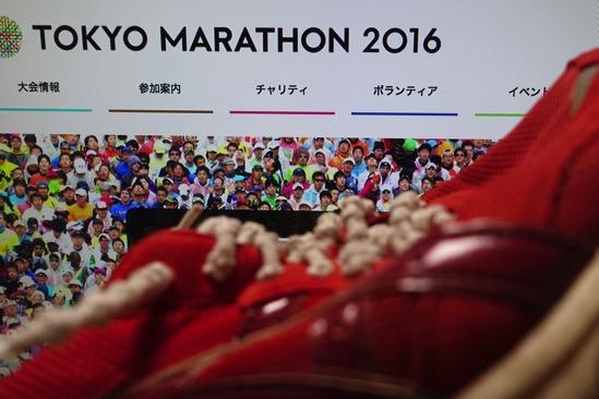 「当たっちゃった。どうしよう・・」。はじめてのフルマラソン(東京マラソン)までにやっておいた方がいい6つのこと