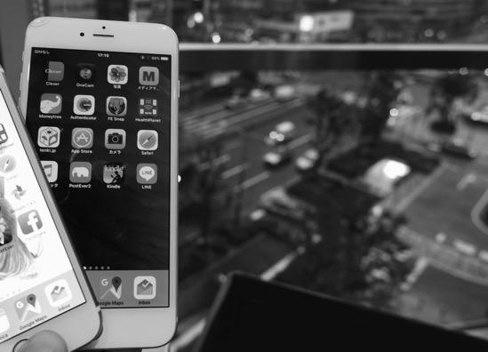 iPhone 6 Plus売却。事業の経費にしたiPhoneを売ったら、収入に。