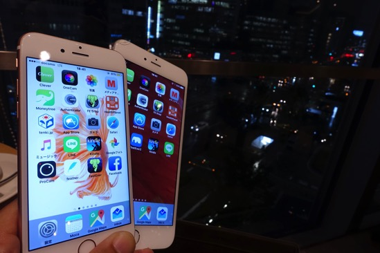 大きすぎるiPhone 6 Plusから、小さいiPhone 6sへ。iPhoneの理想の大きさは?