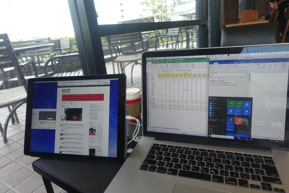 iPad Pro12.9インチ+Macでデュアルディスプレイ。DuetDisplayとAirDisplay3の違い