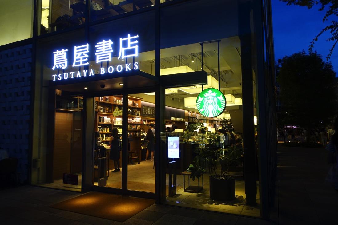 TSUTAYA×スタバ。購入前の本が読めるカフェ体験による、読む側の固定観念の破壊・書く側の覚悟。