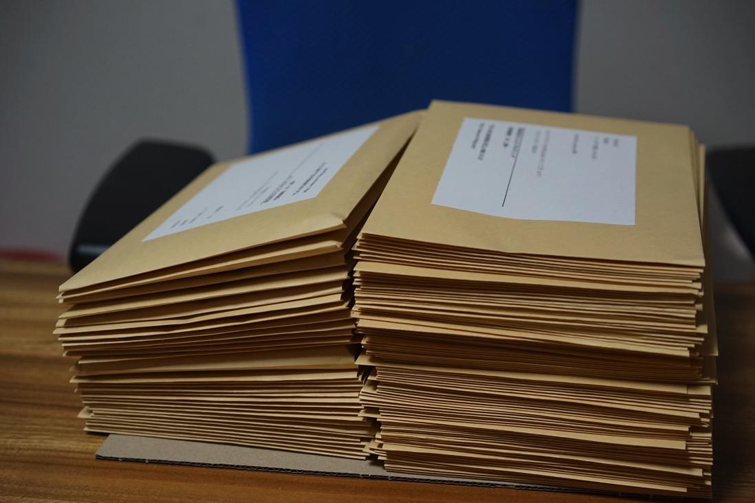 セルフマガジン178部郵送。Excelマクロ・ドットライナー・アルミ定規で仕事のしくみ作り。