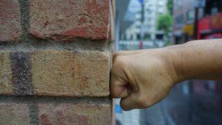 ネタの壁の壊し方 | ネタに困らないために壁を壊す