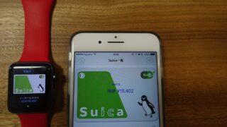 iPhone+モバイルSuicaで経理は楽になるのか?モバイルSuica経理の注意点
