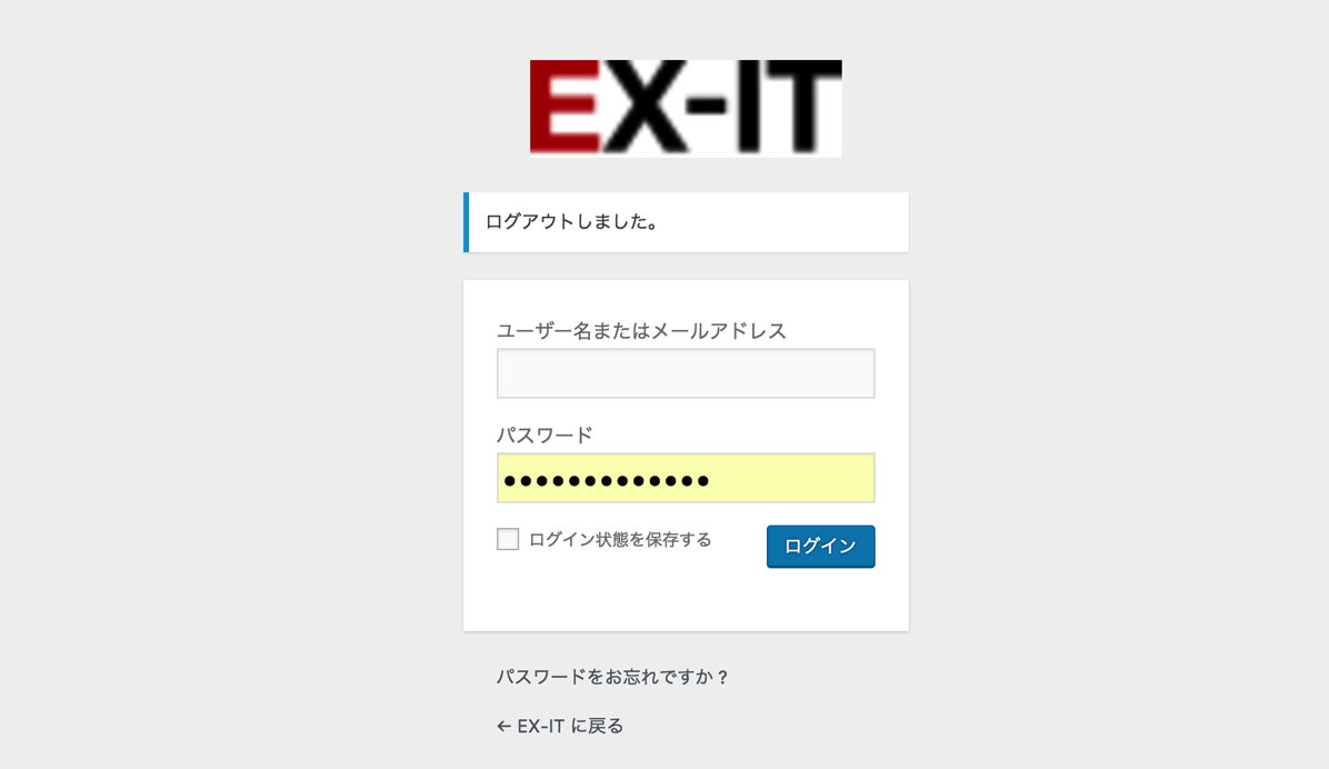 EX IT 1