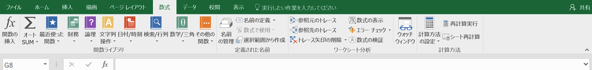 EX IT 10