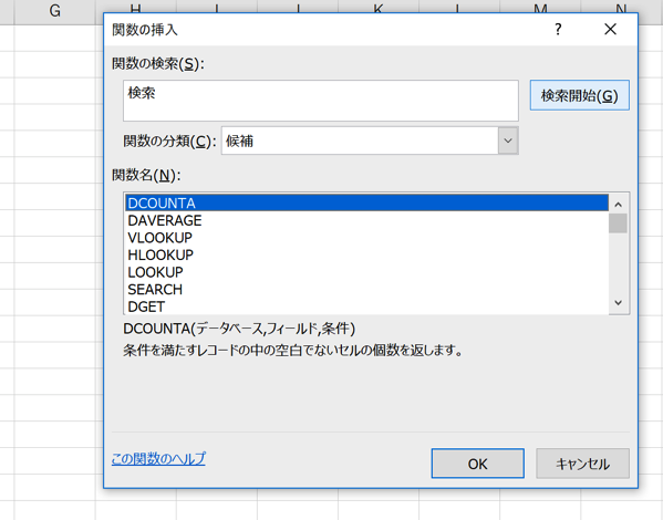 EX IT 11