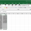 Excelのショートカットキーをさらにショートカット | クイックアクセスツールバーの活用