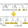 TKC FX2から弥生会計へのデータ移行。エクスポート→Excelでデータ加工→インポート。