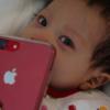 家族と共有するIT。Evernote、Googleカレンダー・フォト、Amazonプライム、kindle、Appleアプリ