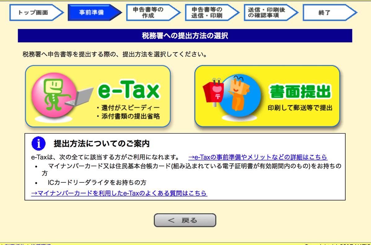 EX IT 30