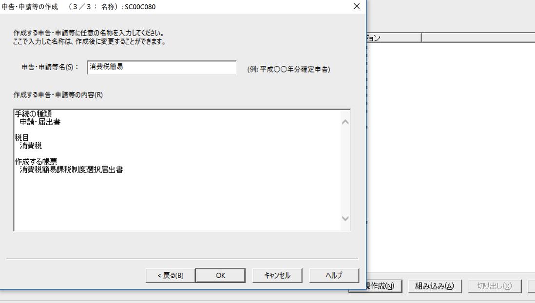 EX IT 4
