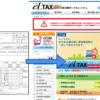 eLTAXでの給与支払報告書・源泉徴収票一括提出対策Excel