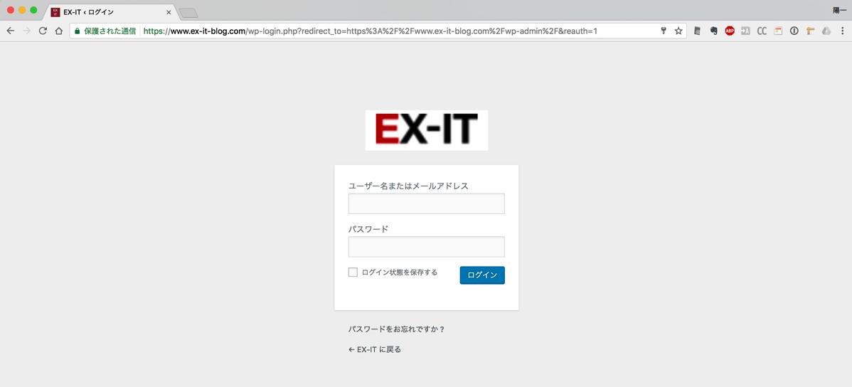 EX IT 5