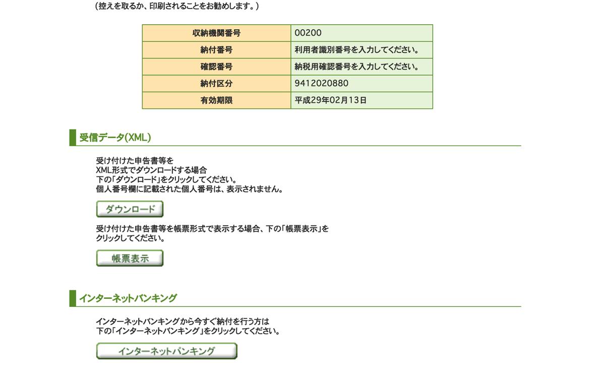 EX IT 9