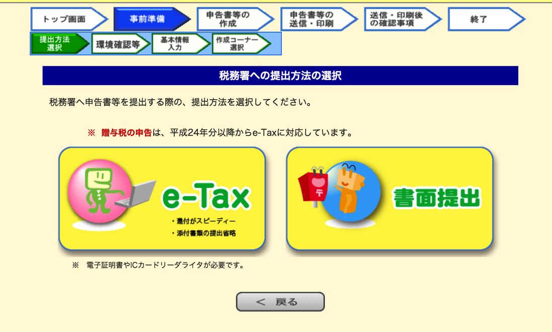 EX IT SS 1
