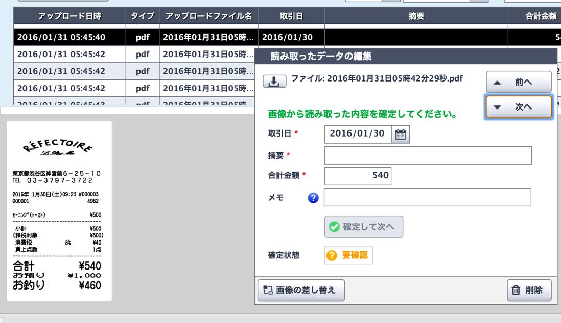 EX IT SS 22