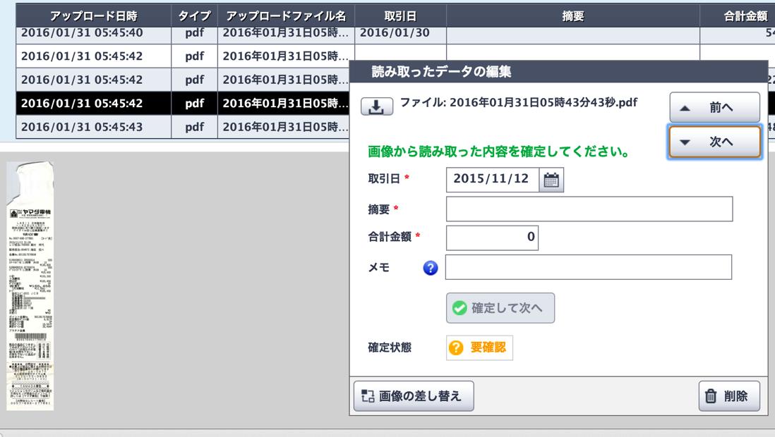 EX IT SS 24