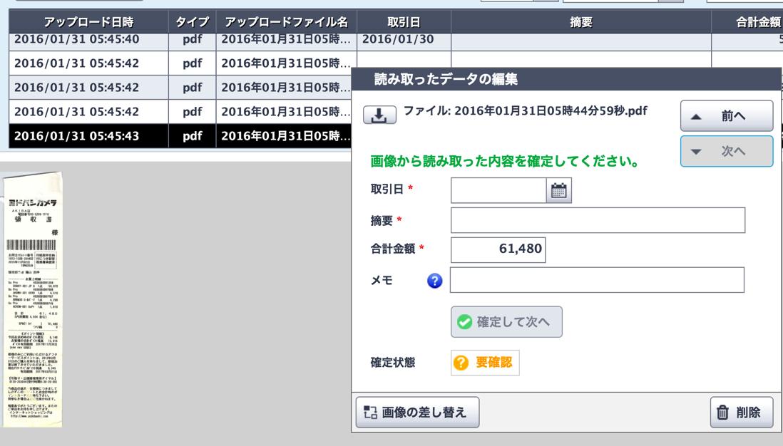 EX IT SS 25 1