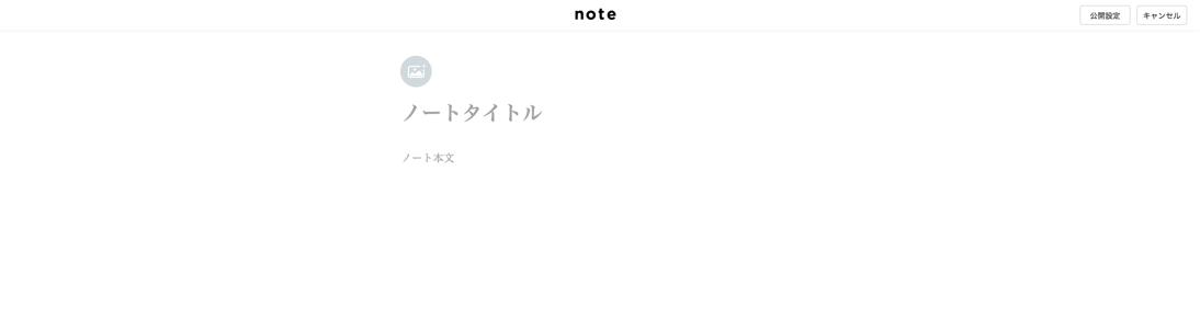 EX IT SS 7