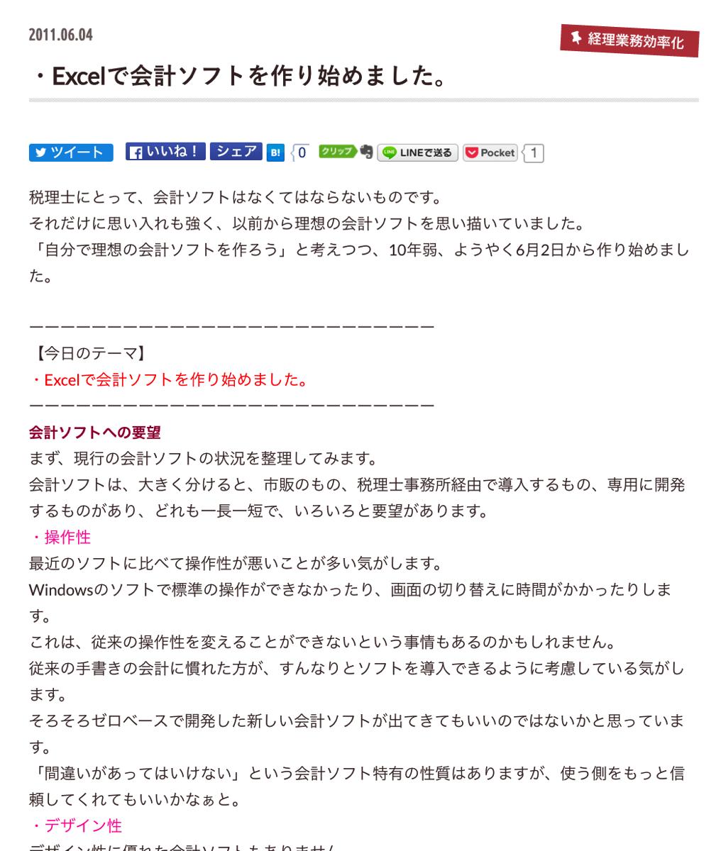 EX IT SS 8