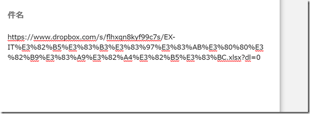 EX-IT_13