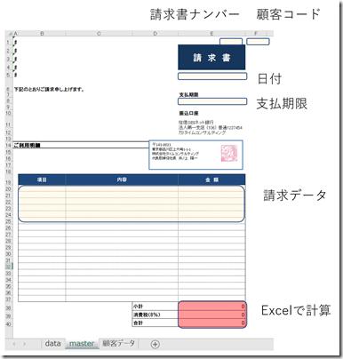 EX-IT_29