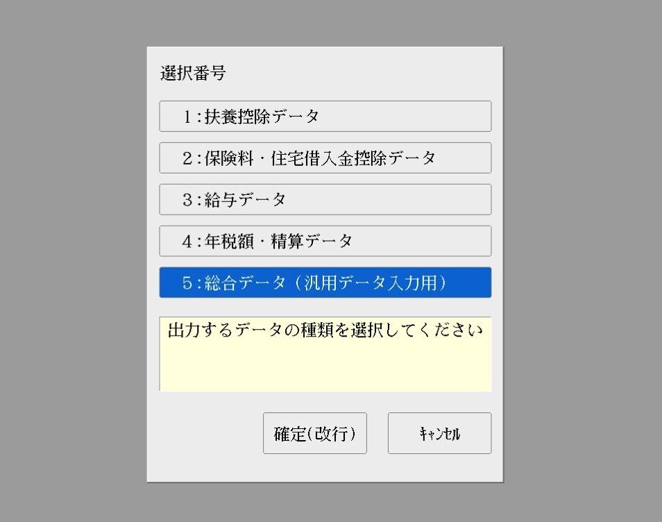 EX IT No 01