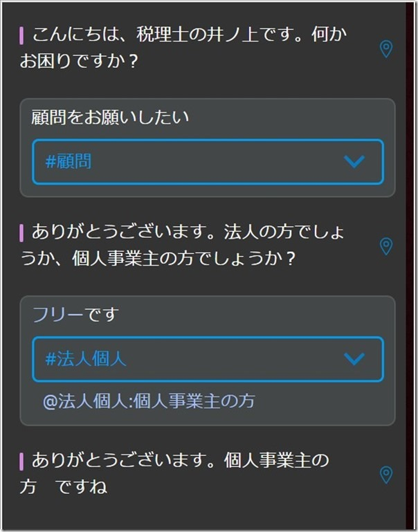 EX-IT_No-02