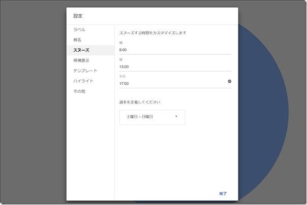 EX-IT_No-04