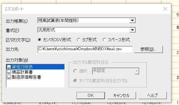 EX IT No 05