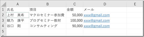 EX-IT_No-13