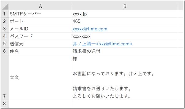 EX-IT_No-15