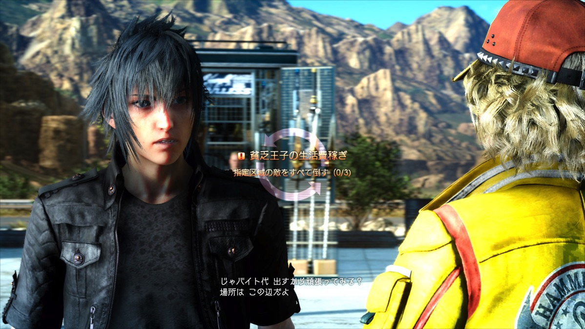 FINAL FANTASY XV JUDGMENT DISC 20161220084022