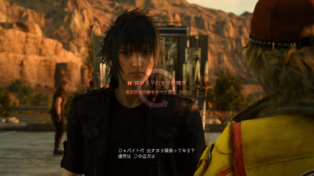 FINAL FANTASY XV JUDGMENT DISC 20161220084451