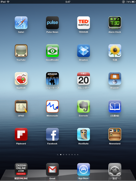 新iPad発売記念!「iPadのレギュラーアプリ25」 Ver.20120320
