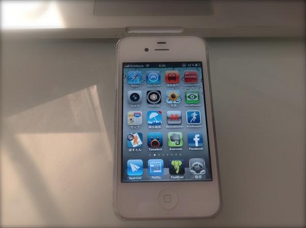 使っているiPhoneアプリBEST20 Ver.20120415