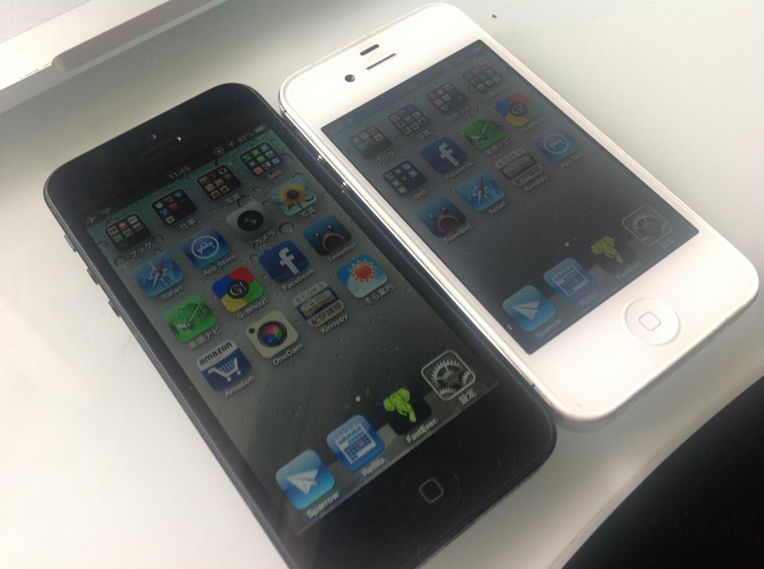 うすい!軽い!長い!つながる!auのiPhone5 ファーストインプレッション12