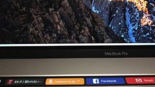 Touch Barのメリット・デメリット。MacBookPro Retina15インチを新13インチ&旧15インチと比較