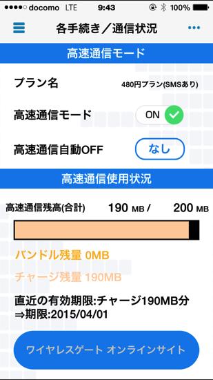 IMG 0182