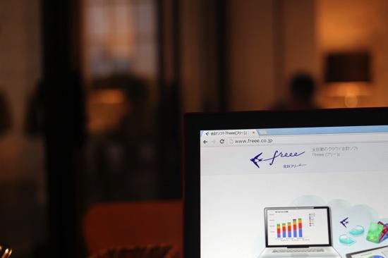 話題の会計ソフトfreeeは、本当に全自動?