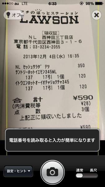 IMG 0715