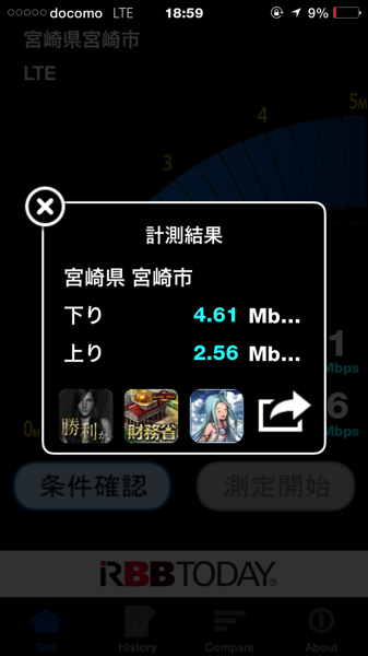 IMG 0823
