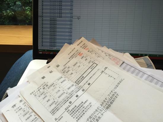 確定申告のための医療費集計の効率化。国税庁サイトのフォーム・Excel・その都度記録