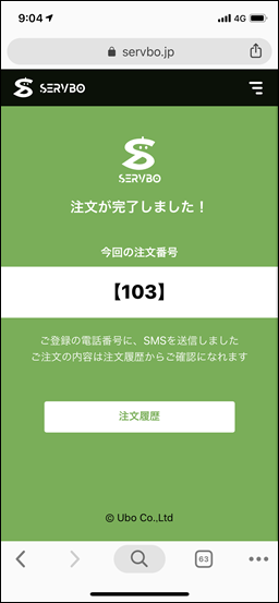 IMG_1075